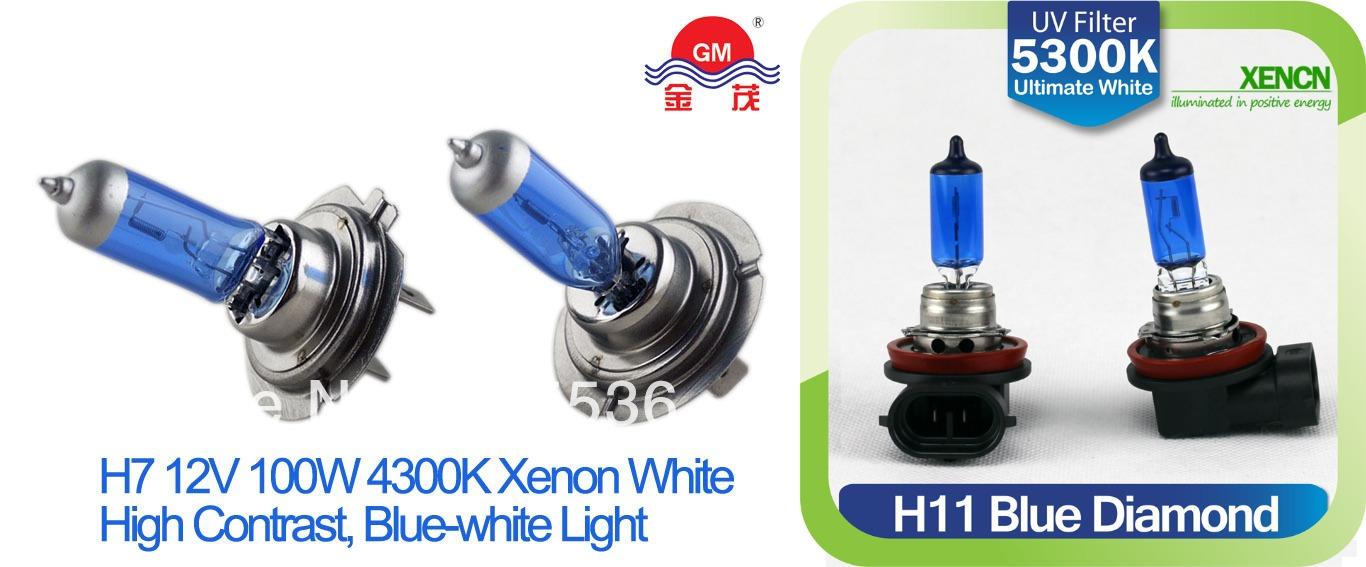 ampoule yaris hybride